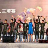 Ironman 70.3 Xiamen